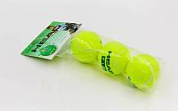 Мяч для большого тенниса Head Tip-Gr 578233: 3 мяча в комплекте