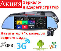 Видеорегистратор зеркало с навигатором DVR A6 Full HD Android