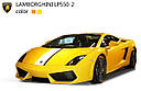 Машинка микро р/у 1:43 лиценз. Lamborghini LP560 (желтый), фото 2