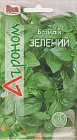 Базилик «Зеленый» 0,5г