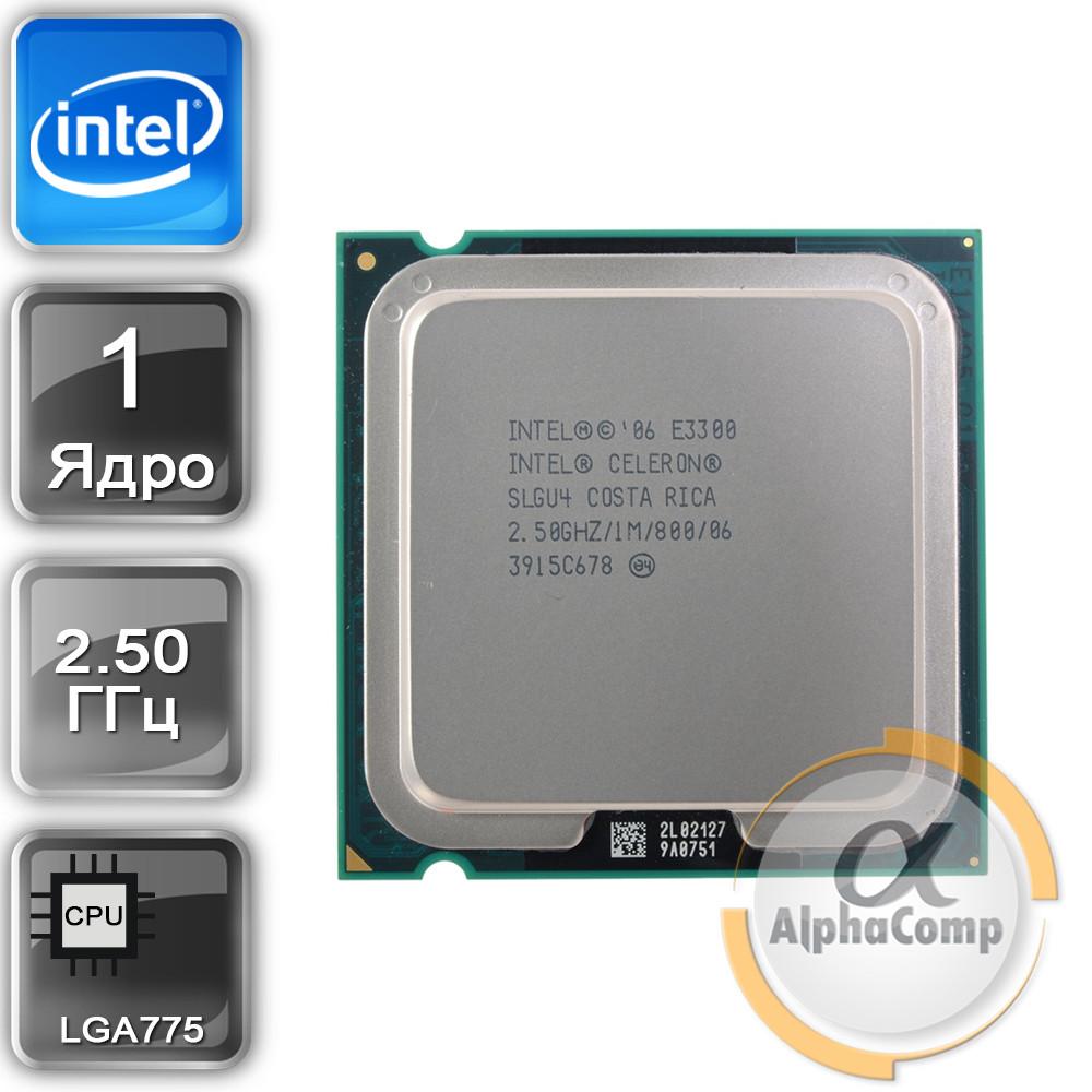 Процессор Intel Celeron E3300 (2×2.50GHz/1Mb/s775) БУ