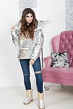 """Стеганая женская куртка на завязках """"O'SILVER"""" с широким воротником, фото 3"""