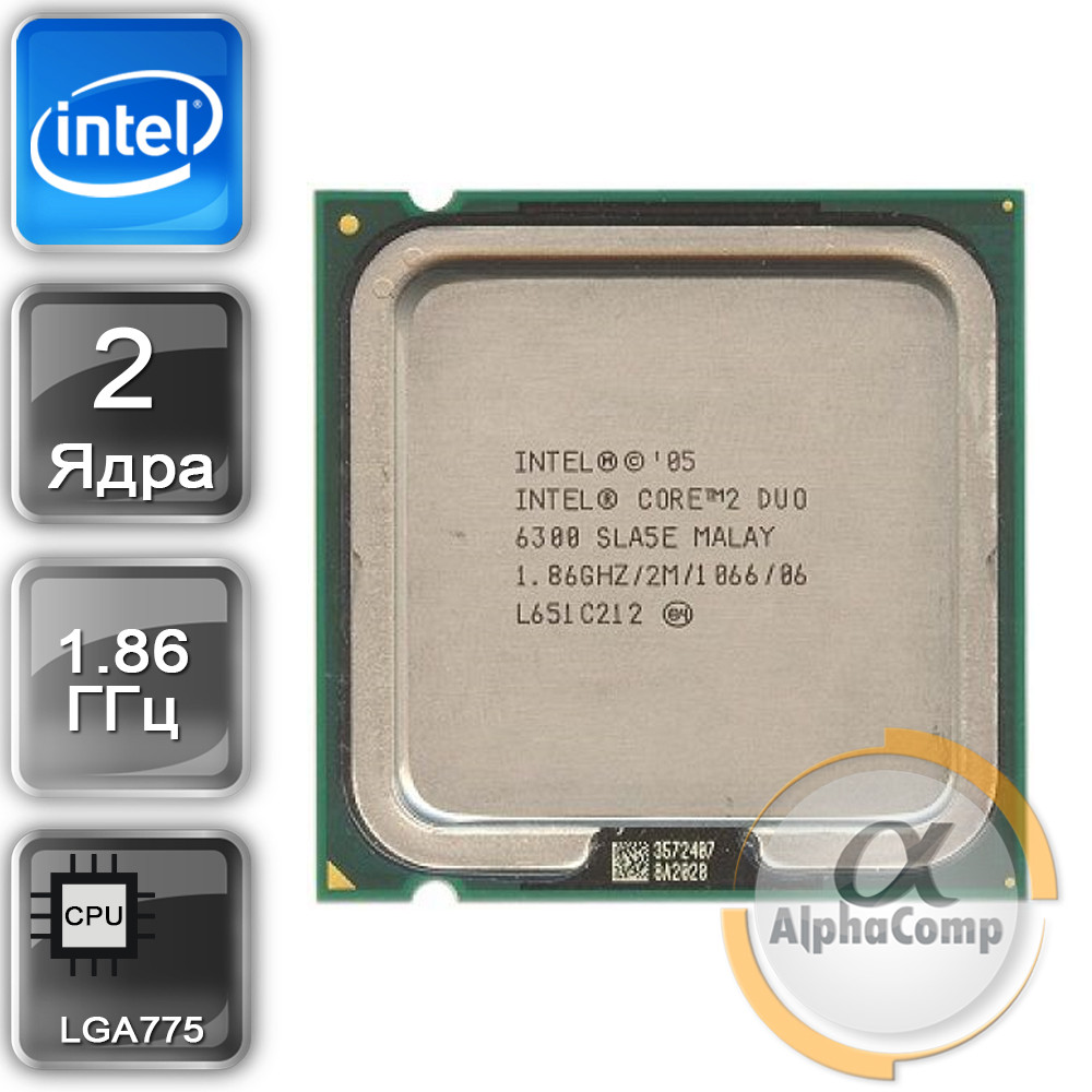 Процесор Intel Core2Duo E6300 (2×1.86 GHz/2Mb/s775) БО