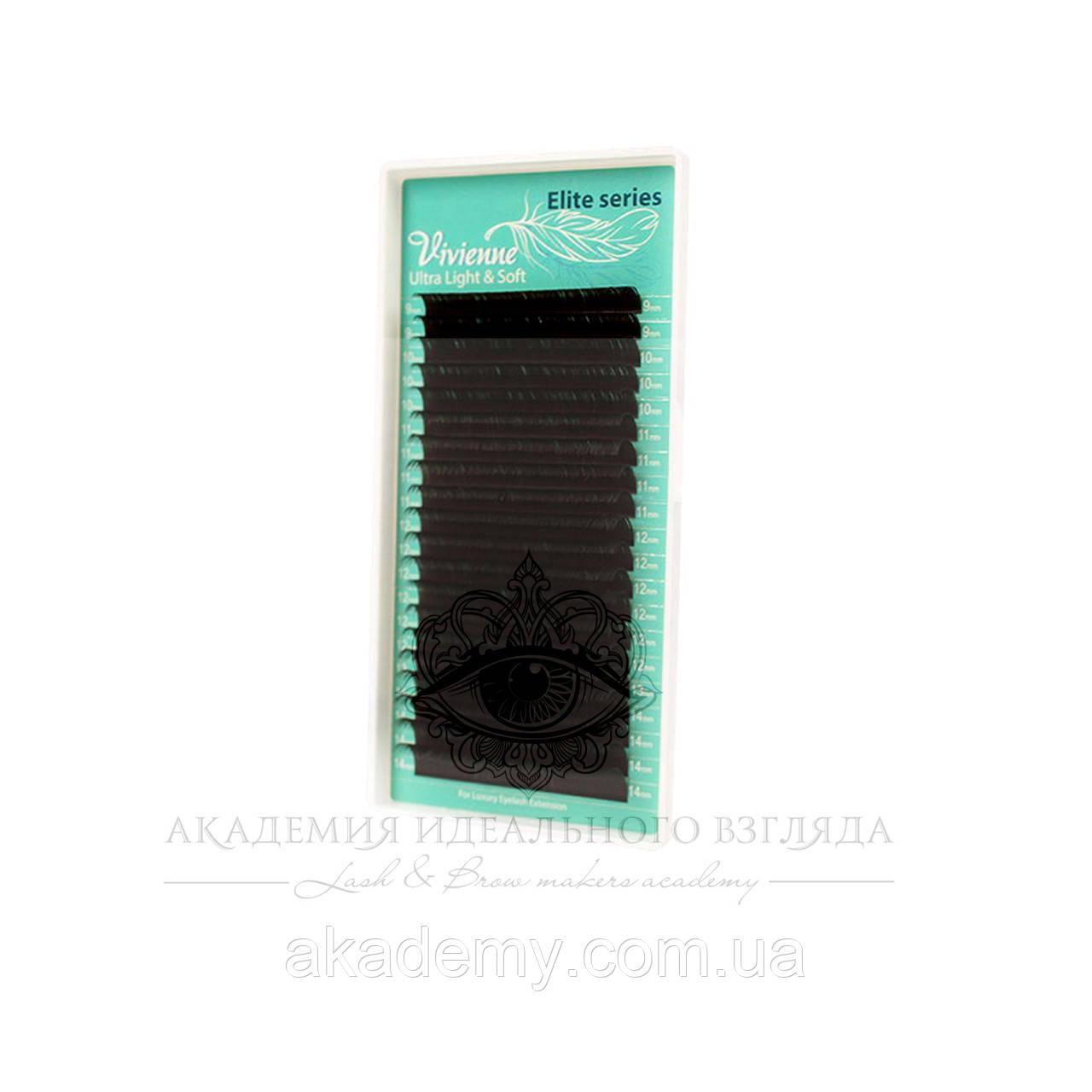 Ресницы, ultra черный шоколад Elite, mix размеров 20 линий