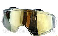Очки Vision стекло поликарбонат анти-блик VITA  ZO-0009
