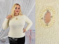Модная кофточка джемпер свитерок мохер с бусинами Фабрика Украина размер 42-50 универсал