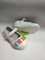 Детские Туфли белые с бабочками 21-26