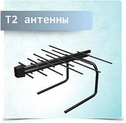 Антенны dvb-t2