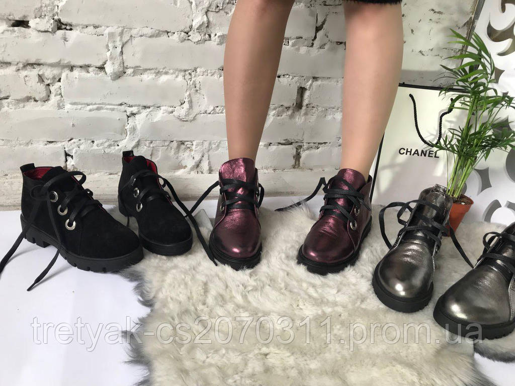 Женские ботинки на шнурках низкий ход