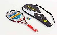 Ракетка для большого тенниса Boshika 768: чехол в комплекте, фото 1