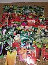 АКЦИЯ!!! семена овощей 70 пачек за 250 грн. ПО НАШЕМУ ВЫБОРУ