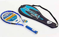 Ракетка для большого тенниса Boshika 770: чехол в комплекте