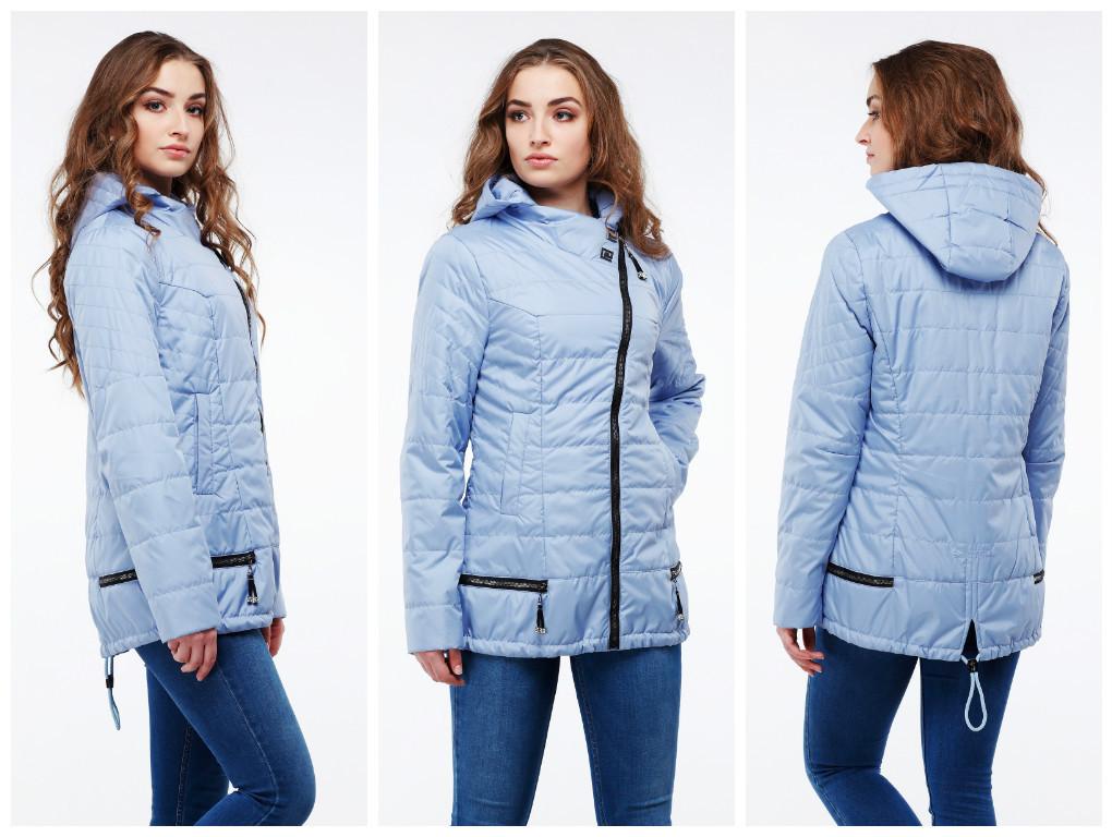 Женская демисезонная куртка Айсель - Интернет-магазин
