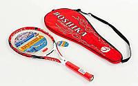 Ракетка для большого тенниса Boshika 870: чехол в комплекте