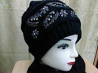 Женская шапка вязаная ангора на резинке р-р 55-57, полушерстяная, цвет черный