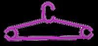 Плечики для одежды р 44-46