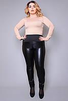 Леггинсы кожаные большого размера Кожа Italy Б, леггинсы эко-кожа, дропшиппинг