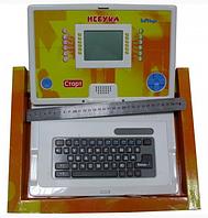 Детский развивающий компьютер,6 программ, 24 задания, поворот экрана,Игрушка ноутбук.Игрушка обучающая.