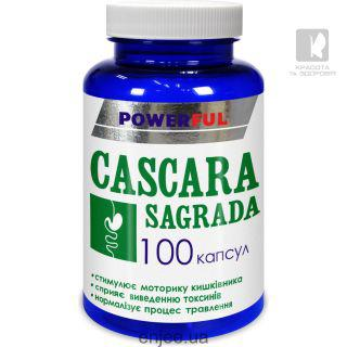 Cascara Sagrada POWERFUL №100 (Каскара Саграда)