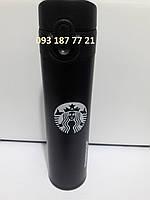 Термос Starbucks 380 мл Черный