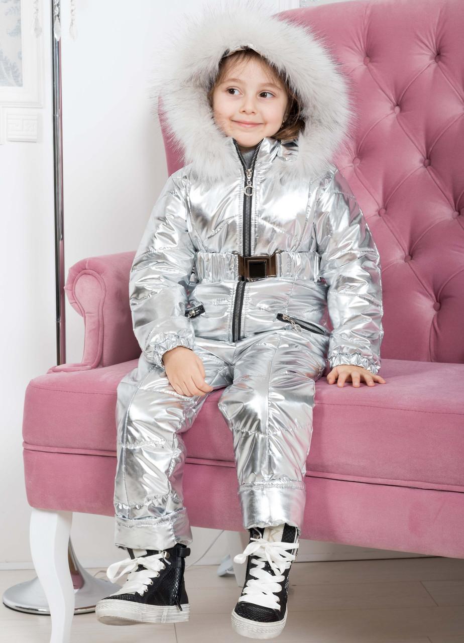 """Теплый детский дутый комбинезон для девочки """"SILVER"""" с капюшоном и карманами"""