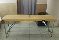 """Массажный стол-кушетка """"Standart +"""" автоматическая система сборки на хромированных ножках"""