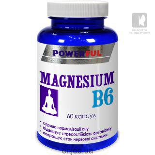Magnesium B6 POWERFUL №60 (Магний + Витамин B6)