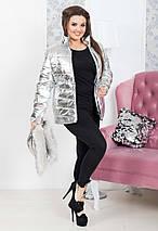 """Стеганая женская куртка на синтепоне """"SILVER"""" с капюшоном и карманами (большие размеры), фото 3"""