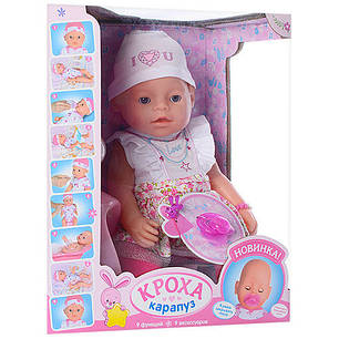 Кукла Пупс Baby Born (аналог Беби Борн) арт. 8020-459, фото 2