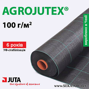 Геотекстиль тканий (агротканина) Agrojutex (Чехія)