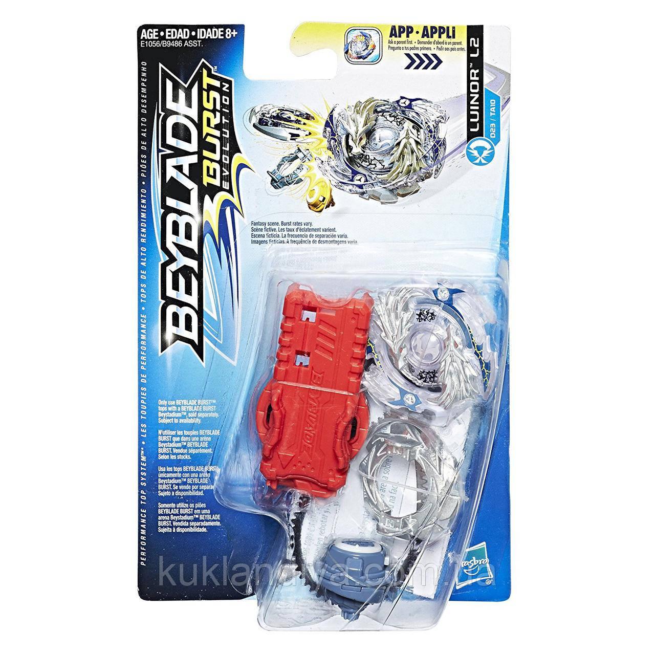 Волчок Luinor L2 Beyblade Burst Evolution Луинор Л2 с пусковым устройством