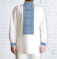 Заготовка чоловічої сорочки та вишиванки для вишивки чи вишивання бісером  Бисерок «Орнамент 522 Г» 8b4c7dd8f6c50