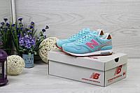 Женские кроссовки New Balance 1400, Замш, Подошва пена, Голубые, фото 1