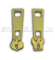 Бегунок метал 5 (золото) М3212