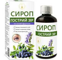 """Фитосироп """"An Naturel"""" Острое Зрение 200мл.."""