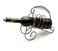 Подставка для бутылки Спираль