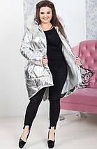 """Асимметричная женская куртка на синтепоне """"O'SILVER"""" с карманами и капюшоном (большие размеры), фото 3"""