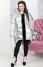 """Асимметричная женская куртка на синтепоне """"O'SILVER"""" с карманами и капюшоном (большие размеры), фото 2"""