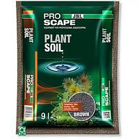 JBL ProScape PlantSoil BROWN, 3 л.