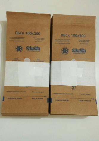Крафт пакеты для паровой и воздушной стерилизации, 100х200 мм, 100 шт, фото 2