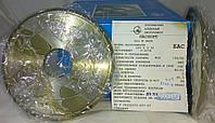 Круг алмазный прямой профиль (1А1) 125х5х3х32 100% АС4 Связка В2-01