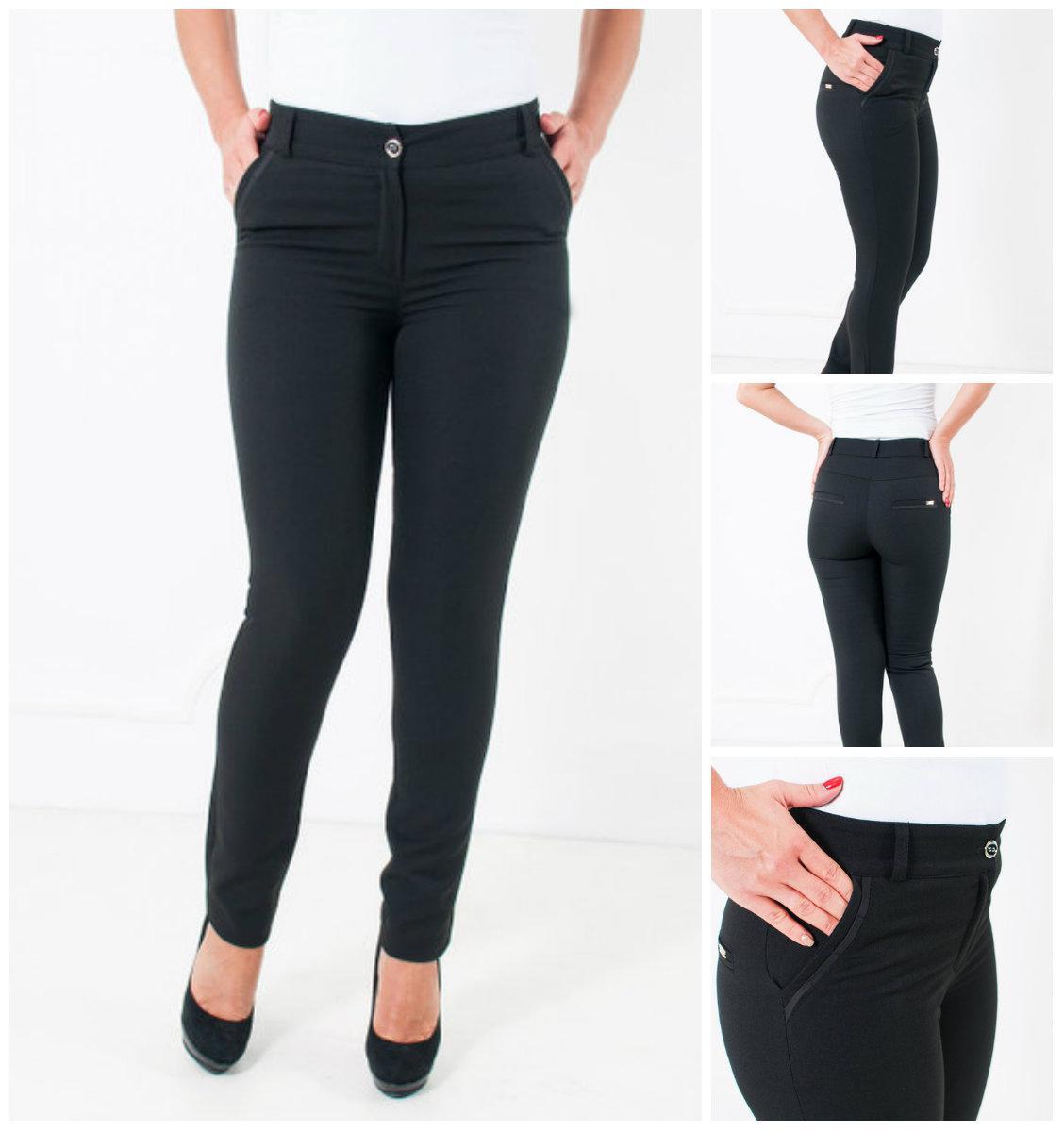 Стильные женские брюки Миранда зауженные, 44,46,48,50,52,54,56