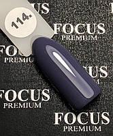 Гель-лак FOCUS premium №114, сизый, 8 мл