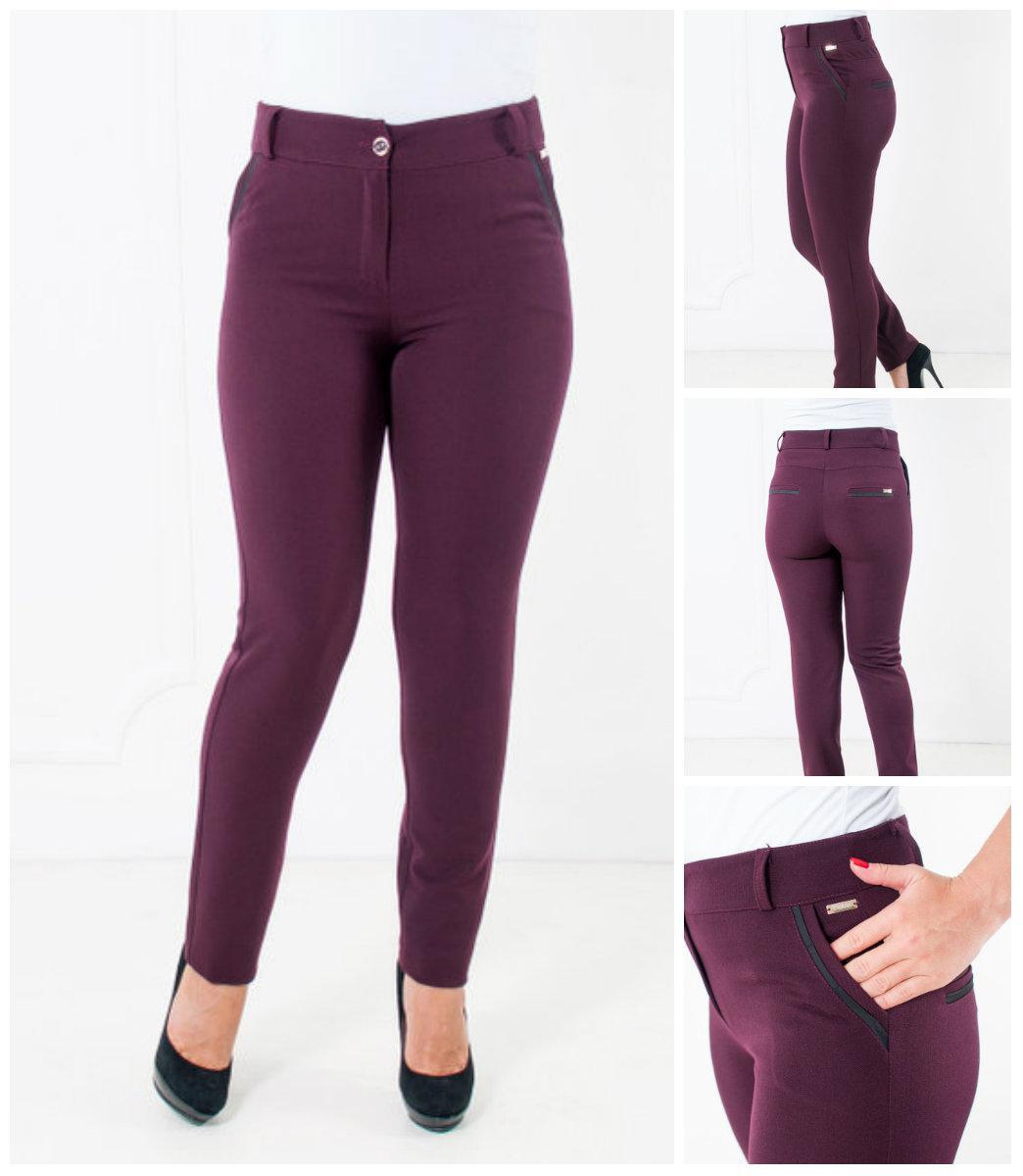 Стильні жіночі брюки Міранда завужені, 44,46,48,50,52,54,56