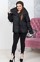 """Стеганая женская куртка на завязках """"ALASKA"""" с широким воротником (большие размеры), фото 3"""