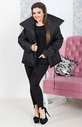 """Стеганая женская куртка на завязках """"ALASKA"""" с широким воротником (большие размеры), фото 2"""