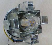 АКЦИЯ. Точечный светильник Feron C1037 мультиколор