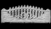 Забор односторонний «Карпатский камень ажур»