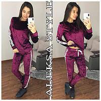 Женский модный костюм из мраморного велюра (4 цвета)