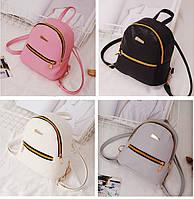 Сумка-рюкзак женский повседневный городской-розовый, черный, серый, белый.